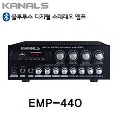 KANALS/EMP-440