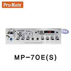 Pro-main / MP-70E(S)