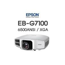EB-G7100