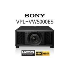 VPL-VW5000ES# 홈시네마 용